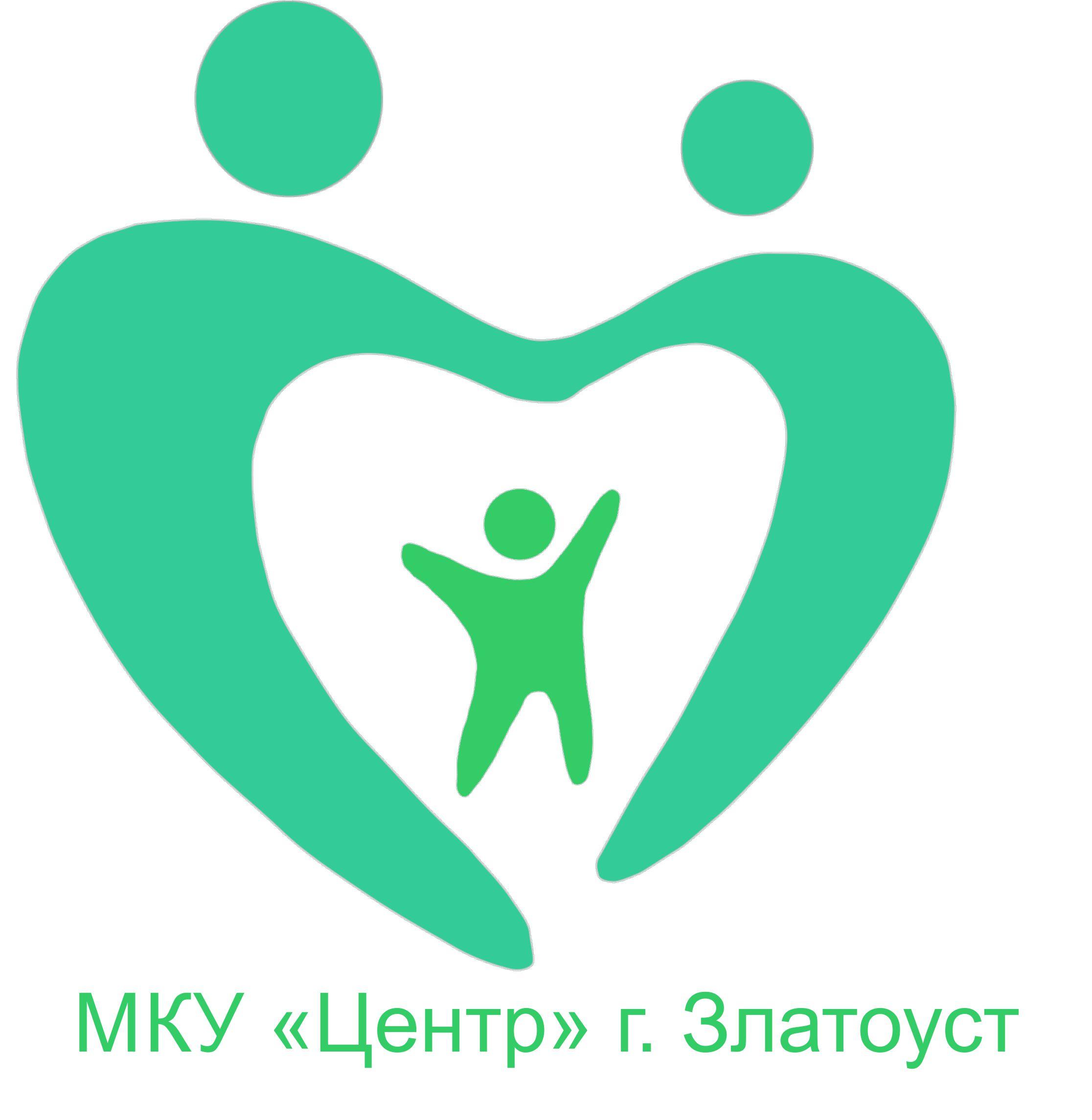 МКУ Центр